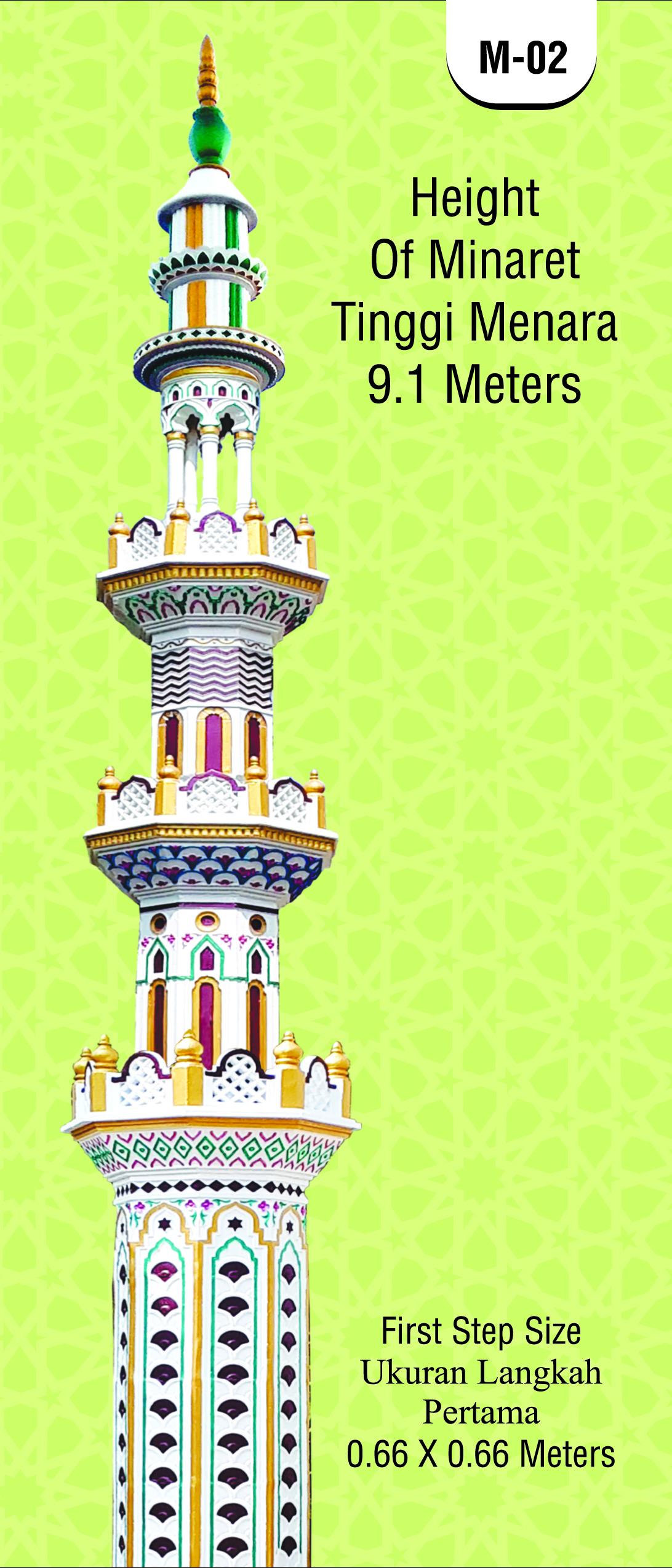 Kontraktor Kubah Masjid | Kontraktor Menara Masjid GRC